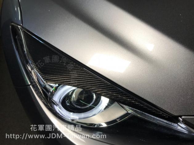 2015~2016年 MAZDA 3 CARBON 大燈眉 1